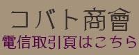kobato3.jpg